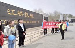 4姜肖老师进行历史知识普及