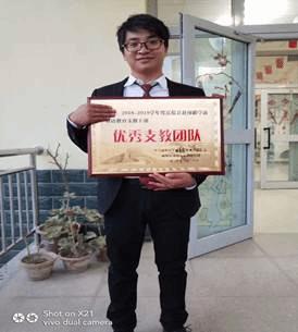 2015级优秀毕业生孔令健赴南疆参加支教工作